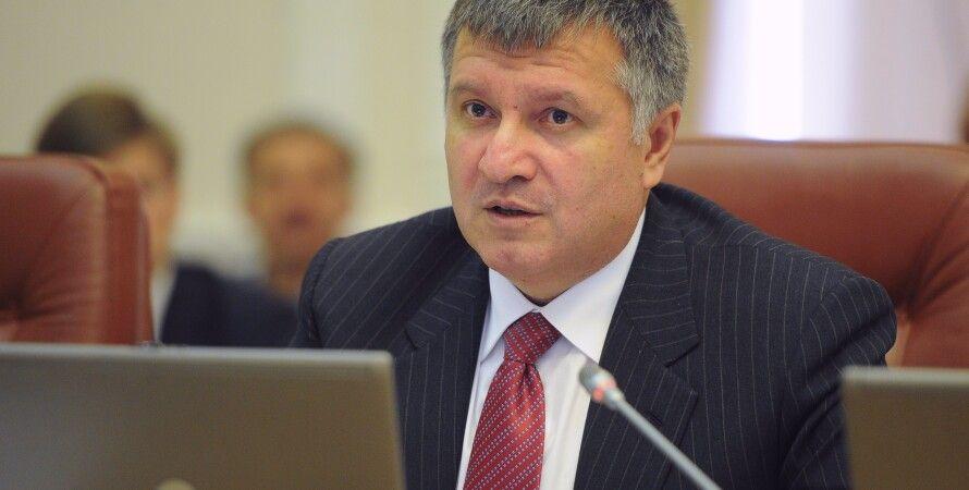 Арсен Аваков / пресс-служба Кабмина