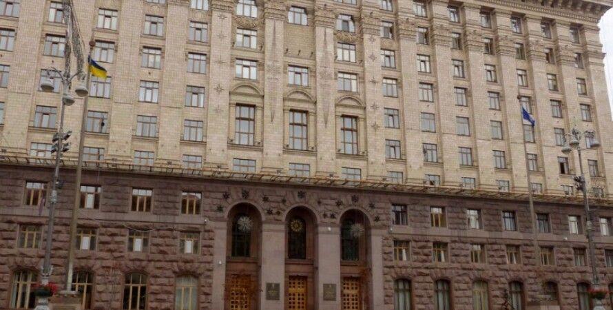 Здание КГГА / Фото: 112.ua