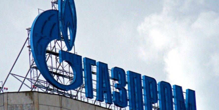 Газпром / Фото: nsn.fm