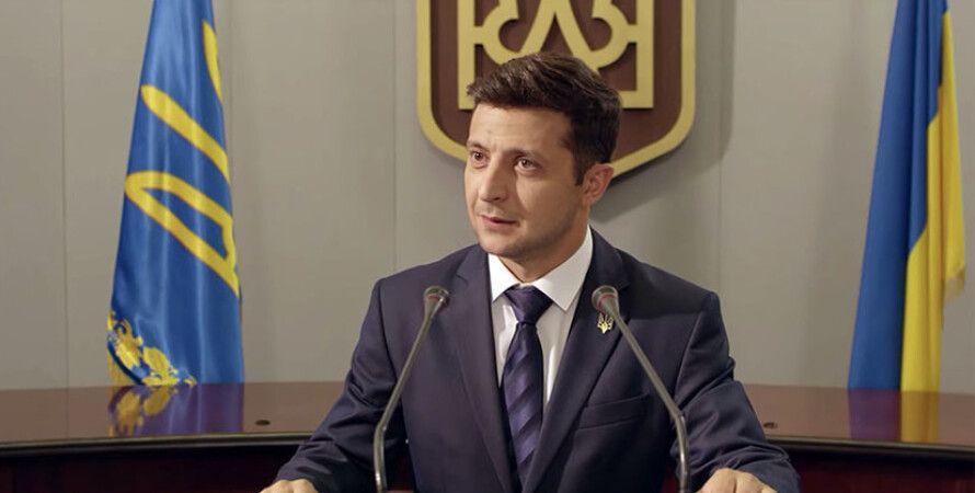 "Фото: Скриншот из видео ""Слуга народа"""
