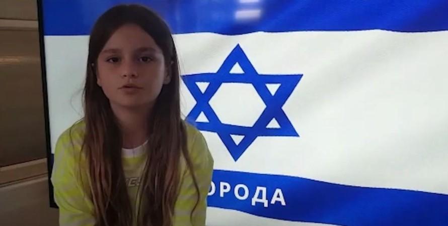 Израиль, девочка, обстрелы, журналист,