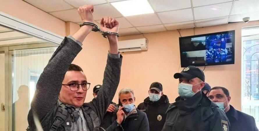 дело стерненко, приговор суда