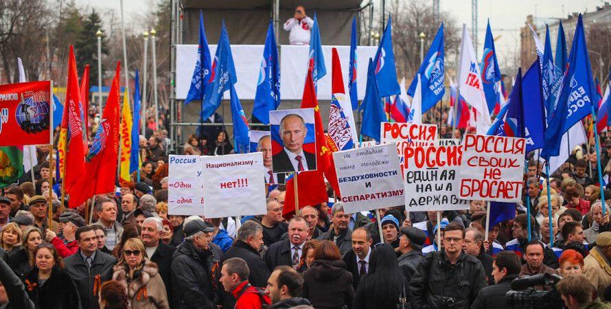 Фото: hyser.com.ua