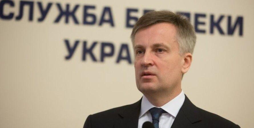 Валентин Наливайченко / Фото: telegraf.com.ua