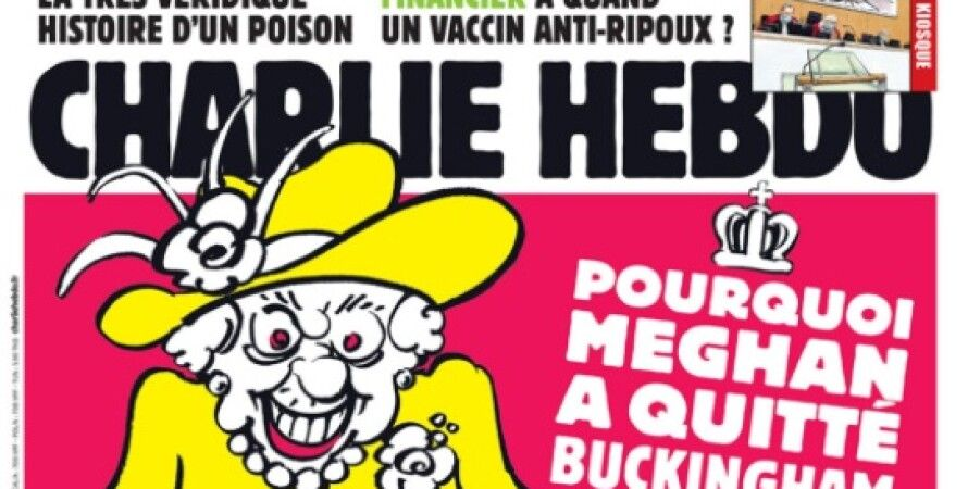 карикатура, королева Єлизавета II, Меган Маркл, Charlie Hebdo