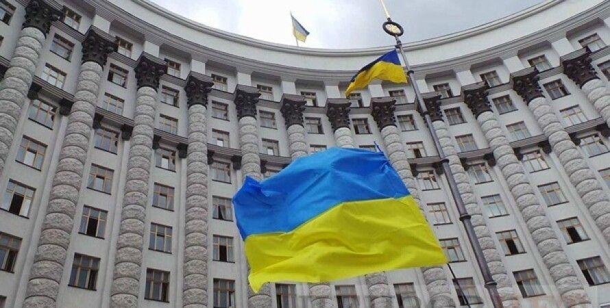 Фото: mtot.gov.ua