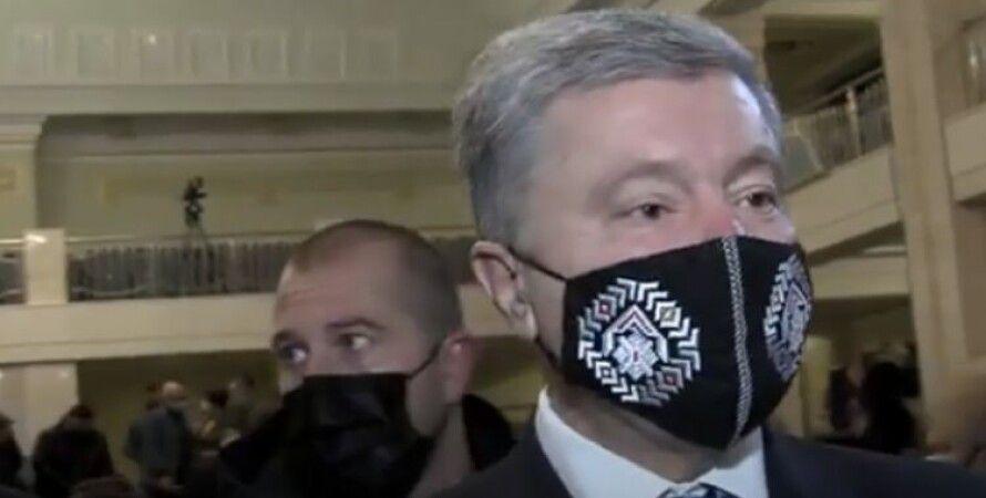 Петр Порошенко, атошник, предатель, Ровно, Ярослав Гранитный