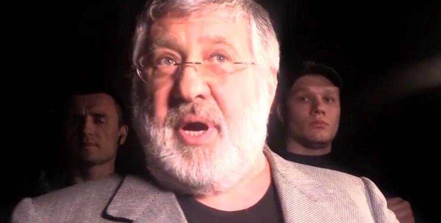 Игорь Коломойский / Кадр из видео