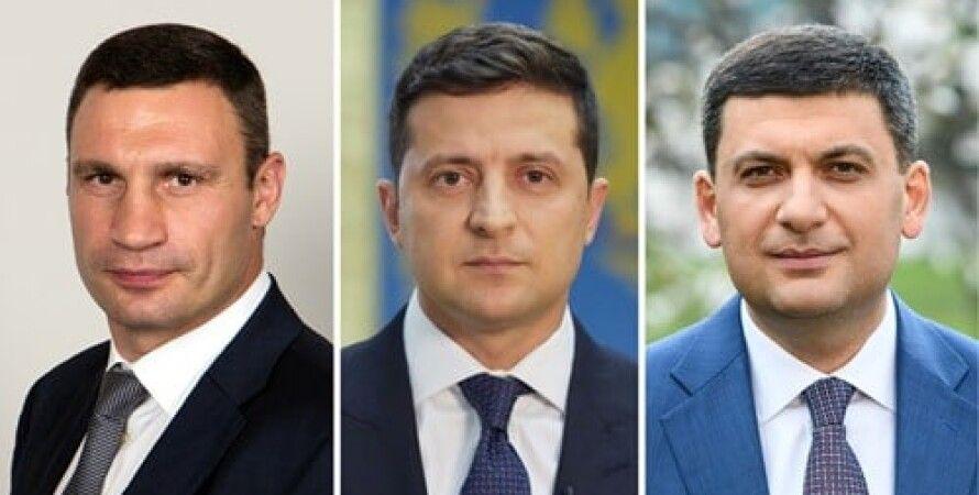 Зеленский, Кличко, Гройсман, рейтинг