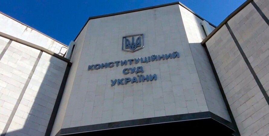 Фото: np.pl.ua