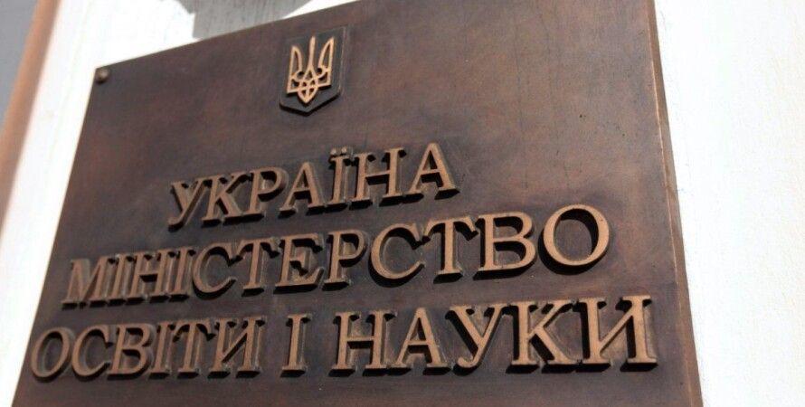 Иллюстративное фото / sobytiya.net