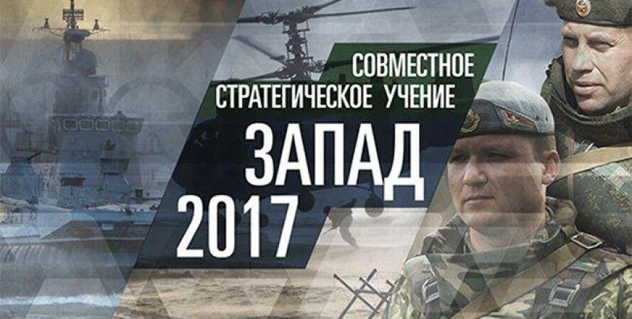Фото: structure.mil.ru