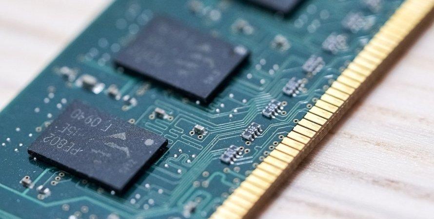 процесор, чіп