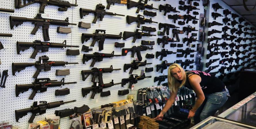 Збройний магазин, сша