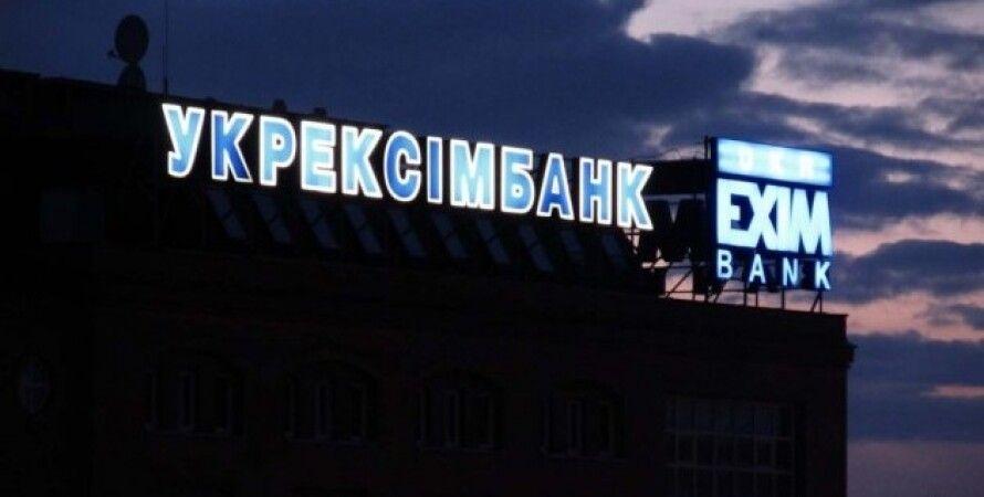 Фото: Укринформ