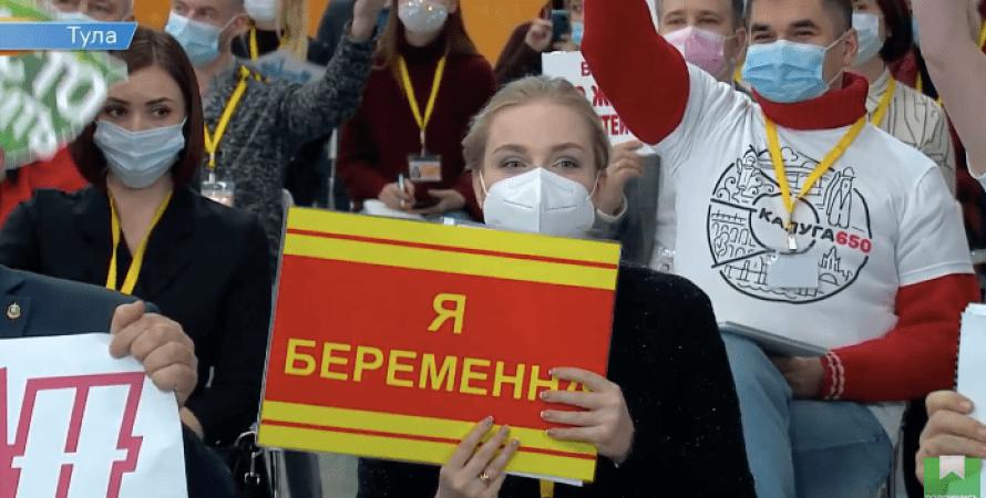 Путин, владимир Путин, пресс-конференция, журналистка, я беременна