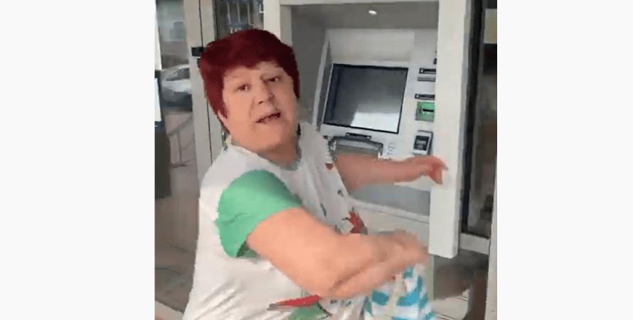 молдова, конфлікт, банкомат, мова, фото