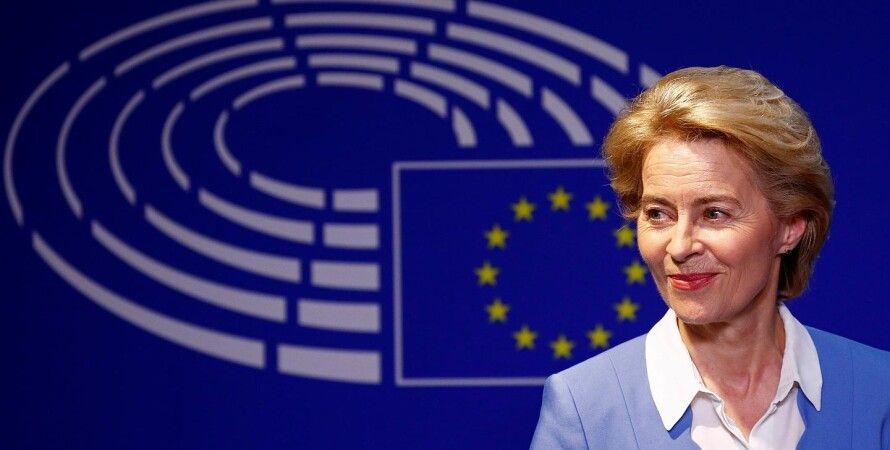 Урсула фон дер Ляйен, Єврокомісія, глава Єврокомісії, Євросоюз