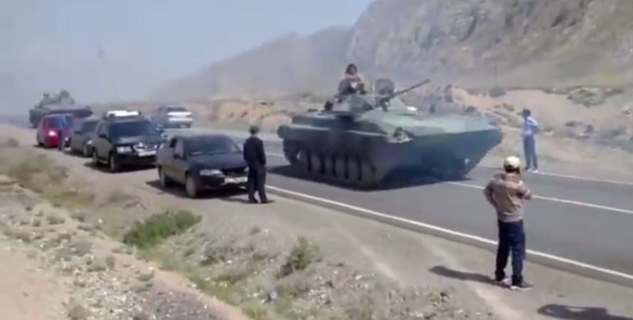 межа, киргизия, таджикистан, киргизстан, війна