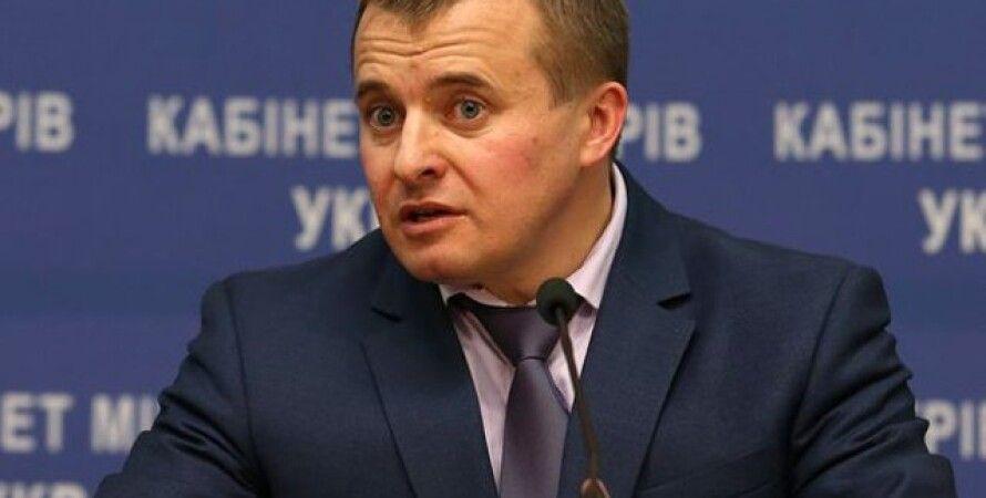 Владимир Демчишин / Фото: День