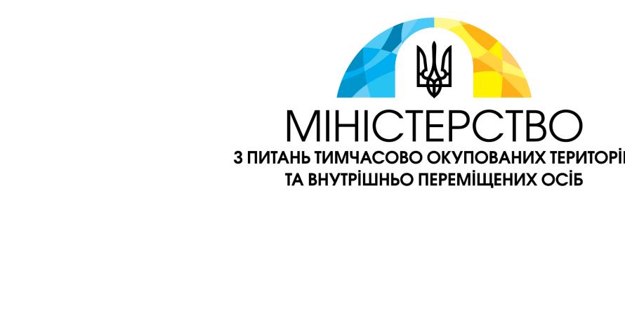 кредит, мбрр, Украина, Донбасс