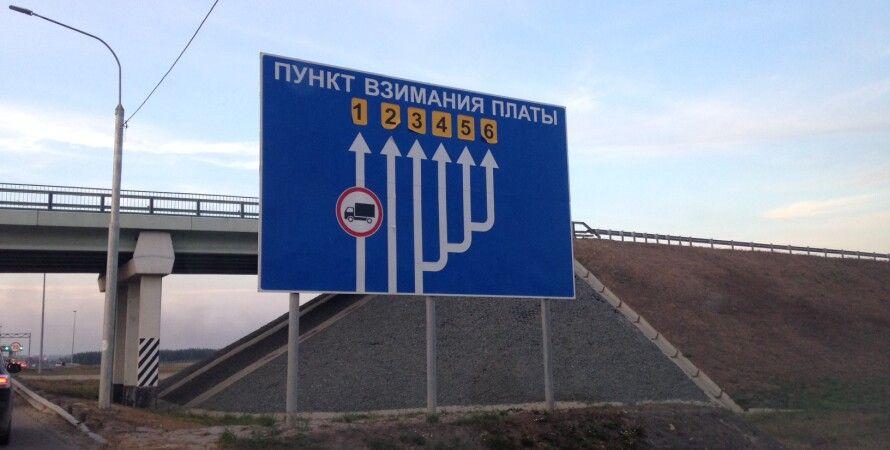 Фото: Фишки.нет