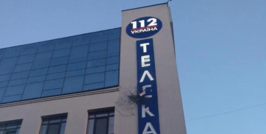 112 украина, здание, киев, санкции, студия