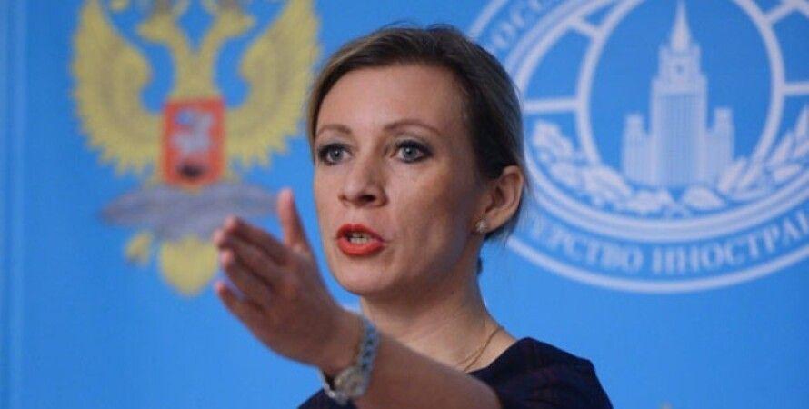 Мария Захарова / Фото: Политикус