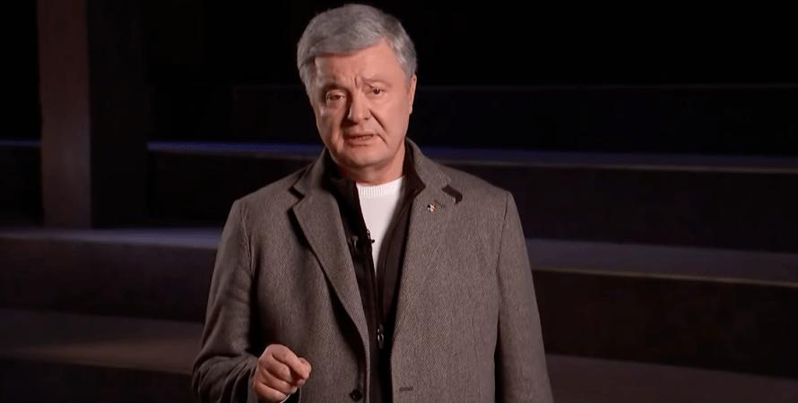 порошенко про співпрацю з Медведчуком, відеозвернення порошенко