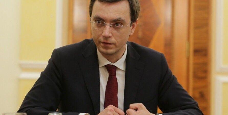 Владимир Омелян / Фото: cfts.org.ua