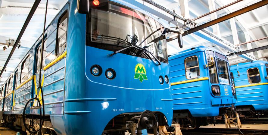 метро на Троєщину, будівництво метро в києві