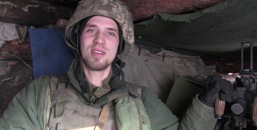 Скриншот: youtube / Ukrainian military TV