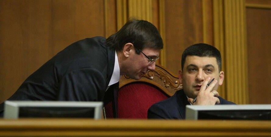 Юрий Луценко и Владимир Гройсман в парламенте / Фото пресс-службы ВР