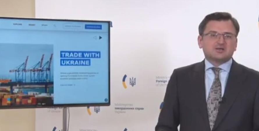 сайт, Ukraine.ua, Ukraine NOW, популяризация Украины, Дмитрий Кулеба, бренд, МИД Украины
