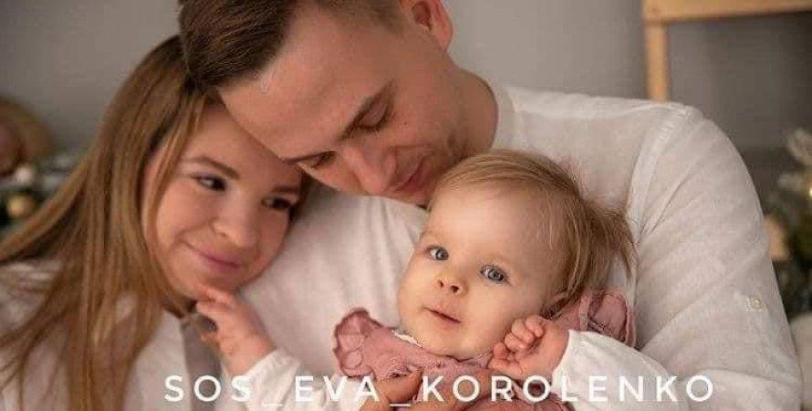 Лотерея, укол, Дитина, Хвороба, Батьки, Одеса, Єва, Олег Короленко