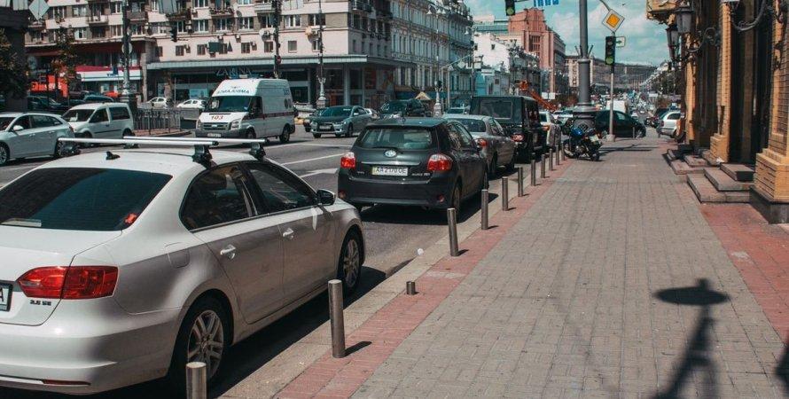 Київ, авто, паркування, оплата, локдаун, Кличко