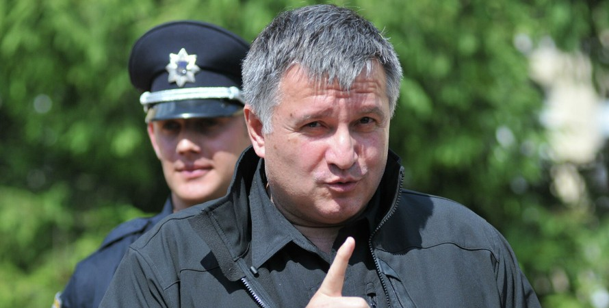 Арсен Аваков, бют, бют написав заяву про відставку, бют подав у відставку, бют новини відставка, комітет