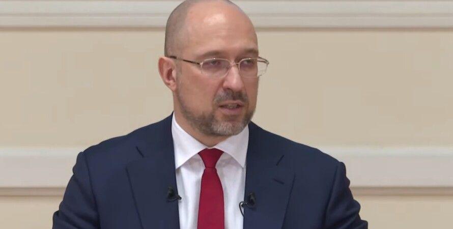 Прем'єр-міністр, Денис Шмигаль