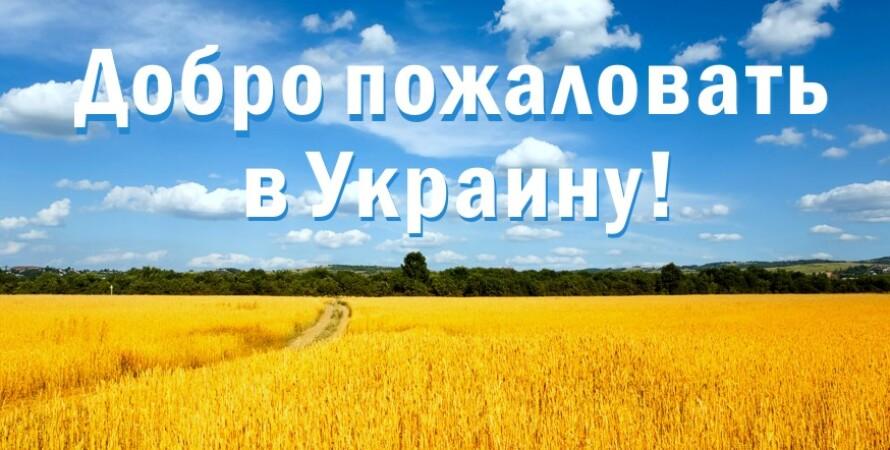 Фото: 20khvylyn.com