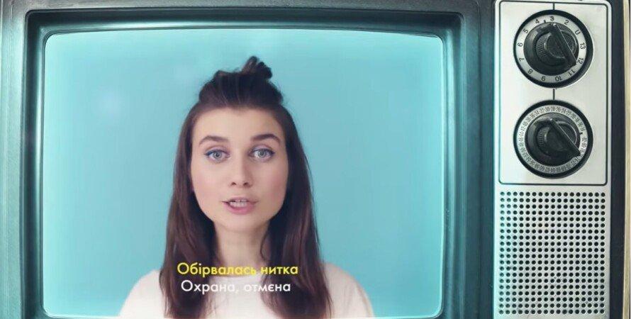 Jerry Heil, Яна Шемаева, певица