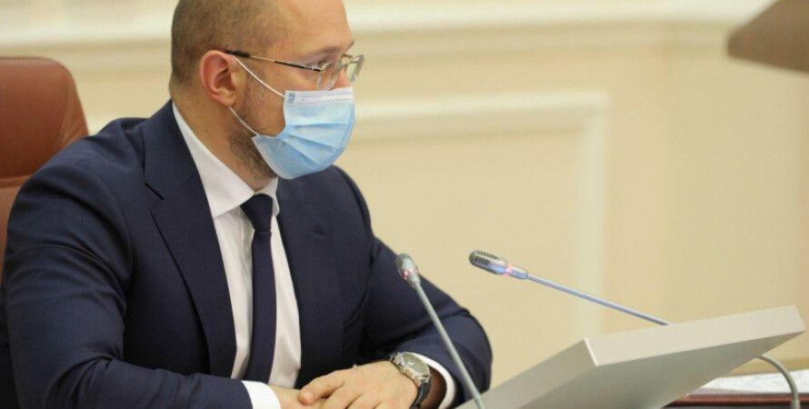 Денис Шмыгаль, Шмыгаль, кабмин, локдаун в украине, коронавирус, карантин