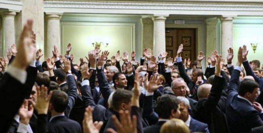 Голосование в Раде 16 января / Фото: rada.gov.ua