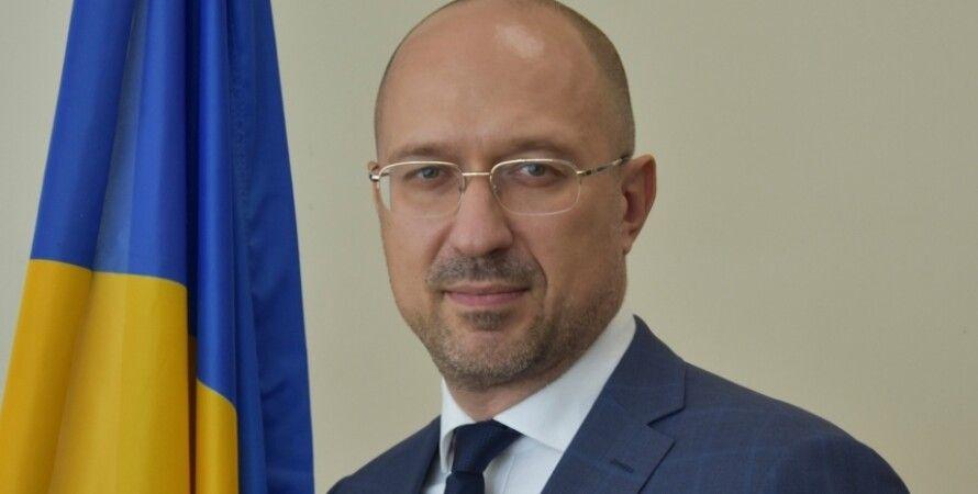 Фото: if.gov.ua