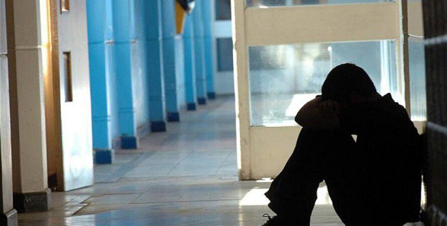 Фото: twitter.com/antibullyingcen