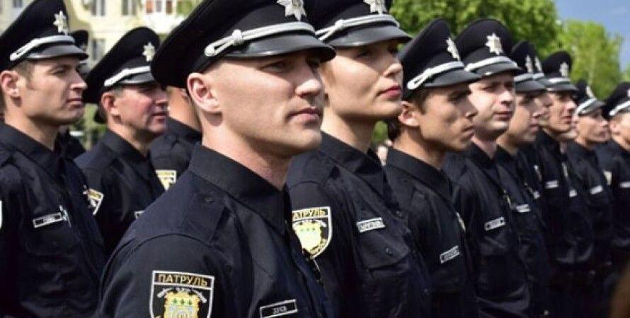 Фото: patrol.police.gov.ua