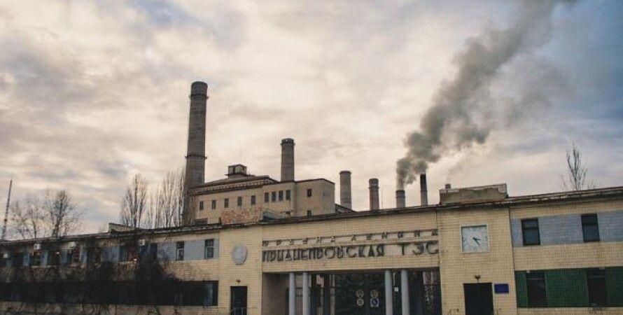 Приднепровская ТЭС / Фото из открытых источников
