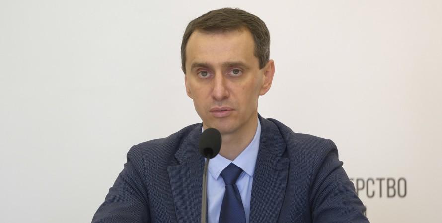 Виктор Ляшко, вакцинация, Минздрав