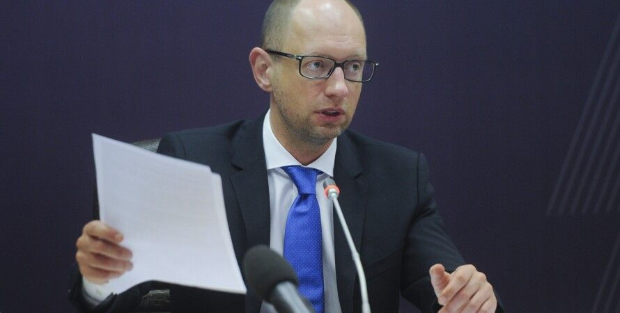 Арсений Яценюк / пресс-служба Кабмина