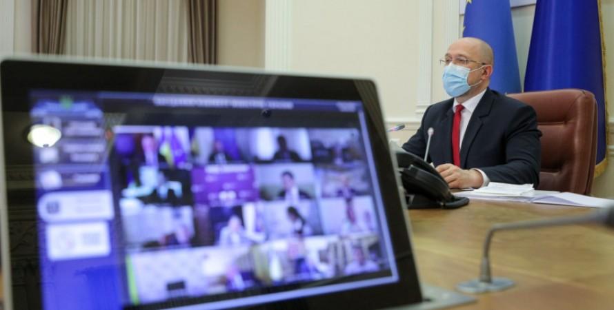денис Шмигаль, засідання, кабмін, фото