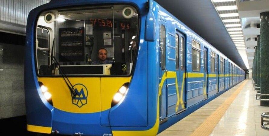 Киевское метро / Фото: veroyatno.com.ua